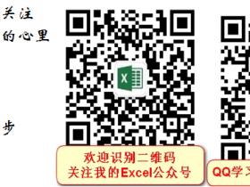 我的Excel之函数365系列教程(附下载链接)
